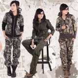 Fashion Outer Wear (U031)