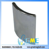 N42 Or37.5xir35.5xh30mmx5 High Quality Rare Earth Arc Magnet