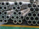 Diameter Aluminium Round Tube/Pipe