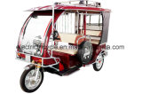 Cheap Electric Tricycle Bajaj Three Wheel Trike Tricycle for Passenger