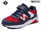 Sports Shoes, Athletic Shoes, Casual Shoes, Wholesale Shoes, Kids Shoes, School Shoes, Children Shoes, Athletic Shoes Factory