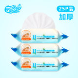 25 PCS Thicker Cloth Chemical Free Baby Wipes