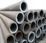 Low Temperature Steel Pipes