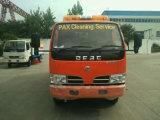 Dongfeng Rhd 4*2 Road / Street Sweeper Truck Diesel & Cummins Engine for Sales