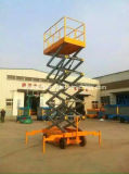 Hydraulic Scissor Platform with Safety Features (SJY)