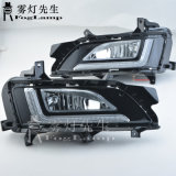 Fog Light for Hyundai Tucson 2019-2020 2021 Bumper Fog Lamp LED DRL Daytime Running Lights