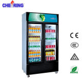 Glass Door Upright Drink Display Freezer