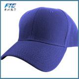 Fashion Embroidery Cotton Baseball Cap for Children