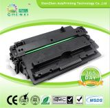 Wholesale Price Toner Cartridge Q7516A Toner for HP Laserjet 5200