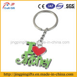 2016 Promotional Customized Zinc Alloy Key Chain with Love Money