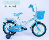 12-18 Inch Bicycle Children Learn Bicycle Child Princess Baby Bike