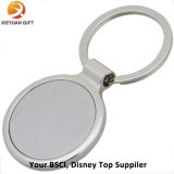 Promotional Rounded Laser Etch Keychain Metal Artworks