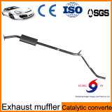 2017 Hot Sell Car Exhaust Muffler From Chinese Factory