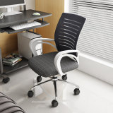 Modern Furniture Ergonomic Office Mesh Chair