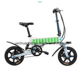 14inch Foldable E-Bike with Full Suspensions