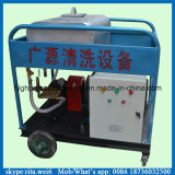 Concrete Cleaning Washer Wet Sandblasting High Pressure Cleaner