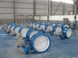 Bi-Direction Sealing Motor Controlled Flanged Butterfly Valve