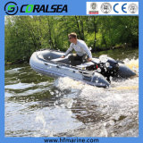 12.5FT Best Price Inflatable Boat Hsd380