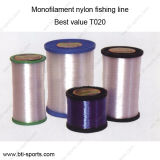 Customize Package Wholesale Different Diamters Multi Colors Best Value T020 Monofilament Nylon Fishing Line 08c-T020