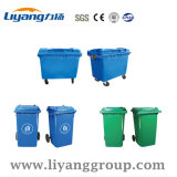 Outdoor Wheeled Plastic Garbage Dustbin for Public Use in Street