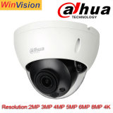 Wholesale Dahua 2MP 3MP 4MP 5MP 6MP 8MP 4K HD Dome Bullet Fisheye PTZ Poe IP Security Surveillance CCTV Camera