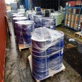 Wholesale Supplier CAS 62-53-3 Aniline / Phenylamine China