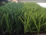 Hot Sell and Lowest Price Chinese Artificial Turf for Garden