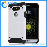 2in1 TPU PC Mobile Phone Case for LG G5