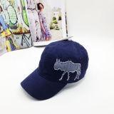 Wholesale Custom Applique Fashion Baseball Cap (JB-15002)