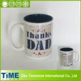 Ceramic Black Inside Father′s Day Mug (CM612079)