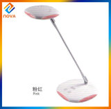 360 Degree USB Rechargeable LED Table Lamp 5W
