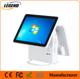 Windows Dual Screen Capacitive Touch Win 7 All in One POS System