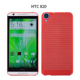 Heat Dissipating Phone Case for HTC 820