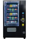Elevator Equipped Drink Vending Machine (KM608)