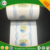 Printed Breathable Film for Back Sheet of Adult Diaper