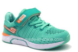 OEM Wholesale Breathable Children's Casual Sports Shoes