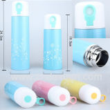 Fashion New Insulated Vacuum Flask with Lock Catch
