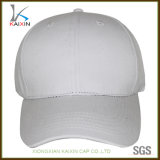 Cotton White Curved Brim Baseball Cap with Special Closure
