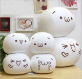 2016 Hot Funny Round Shaped Emoji Pillows