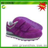 Children Running Shoes