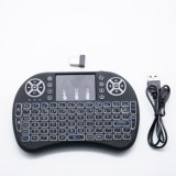 Mini Wireless Bluetooth Backlight Touchpad Keyboard with Mouse for PC/Mac/Android, Black