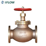 Marine JIS F 7351 Bronze 5K 65 Screw-Down Check Globe Valve