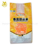 Colorful Printed Rice, Fertilizer, Cement Plastic Packaging Bag / Sack / Fabric