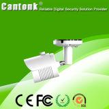 Wholesale Day Night Vision IP66 Security Tvi HD IP Camera (R40)