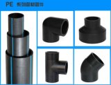 DIN/ISO HDPE Pipe with Precise Pressure Rating for Liquid Material Supply