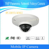 Dahua 5MP Panaromic Security Network CCTV Ipc Fisheye Camera (IPC-EB5531-M/M12)