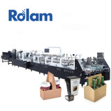 China Marketplace Wholesale Carton Folding and Gluing Box Machine (GK-1100GS)