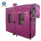Industry Drying Test Equipment Hot Air Oven