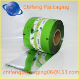 Cupcake Packaging Film