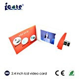 LCD Video Business Card with USB Disk
